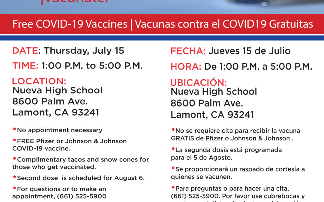 July 15th Vaccination Clinic